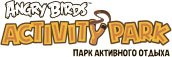 "Парк активного отдыха ""Angry Birds Activity Park"""